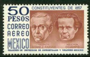 MEXICO C451, $50Ps 1950 Def 8th Issue Fosforescent glazed.  MINT, NH. F-VF.