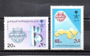 Saudi Arabia 848-849 MNH