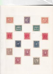ukraine stamps page ref 16842