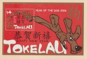 Tokelau Islands Scott #341 Stamps - Mint NH Souvenir Sheet