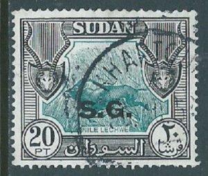Sudan, Sc #O59, 20pi Used
