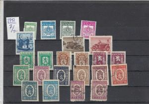 massive value stock card of bulgaria stamps ref r 9203
