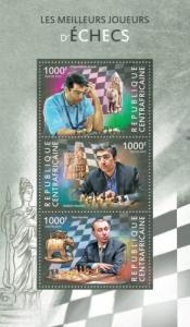 CENTRAFRICAINE 2015 SHEET BEST PLAYERS OF CHESS