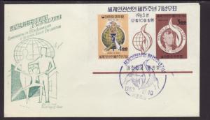 South Korea 415a Human Rights 1963 U/A FDC