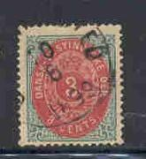 Danish West Indies Sc 6e 1874 3 c inverted frame stamp