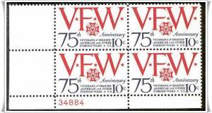 SC#1525 10¢ VFW Anniversary PB MNH