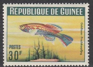 Guinea #322 F-VF Unused  (V4480)