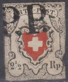 Switzerland #3 Used With Certificate CV $2750.00 (D3475L)
