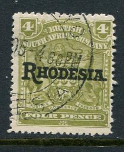 Rhodesia #87 Used - Make Me An Offer