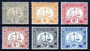 HONG KONG — SCOTT J6//J12 — 1938-47 POSTAGE DUE ISSUE — MH — SCV $72.40