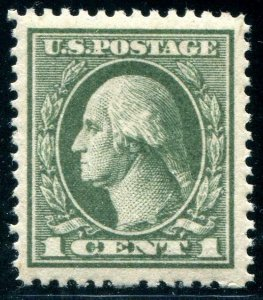 HERRICKSTAMP UNITED STATES Sc.# 536 1¢ 1919 Issue with PSE Cert XF 90 NH