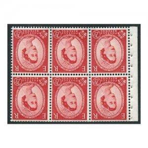 SB85a 2 1/2d Crowns Wmk (inverted) Graphite Lines U/M Booklet Pane 6 Good perfs