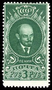 RUSSIA 344  Mint (ID # 81154)
