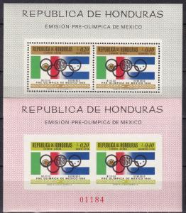 Honduras #C435Z Perf & Imperf  MNH CV $24.00   (SU7322)