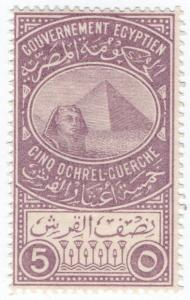 (I.B) Egypt Revenue : Duty Stamp 5o (French Administration)