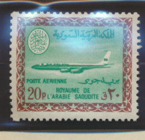 Saudi Arabia Stamp Scott #C78, Mint Never Hinged - Free U.S. Shipping, Free W...