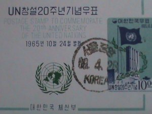 KOREA STAMP 1965-SC#486a 20TH ANNIV: OF UNITED NATION CTO-NOT HING SET: RARE.
