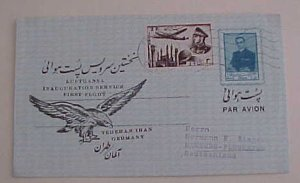 IRAN  FLIGHT AIR LETTER 1977 TO GERMANY