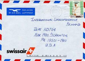 Qatar 2R Sheik Khalifa 1999 Doha Airmail to Scranton, Penn.  Illustrated Corn...