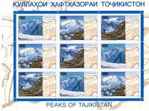 Tajikistan 1997 Lenin Peak Mini-Sheetlet of 9 Sc#109 MNH VF
