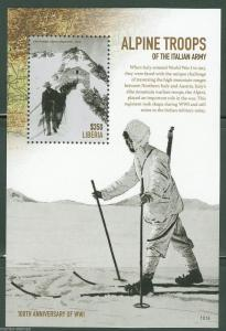 LIBERIA 2015 WWI ALPINE TROOPS OF THE ITALIAN ARMY   SOUVENIR SHEET  MINT NH