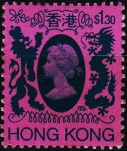 Hong Kong. 1982 $1.30 S.G.481 Fine Used