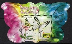 MALAYSIA SGMS1486 2008 BUTTERFLIES MNH