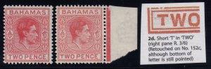 Bahamas, SG 152bba, MLH Short T variety
