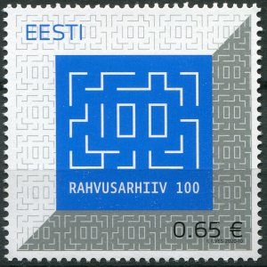 Estonia 2020. 100 years of the national archive (MNH OG) Stamp