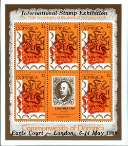 Dominica Stamp Sc#663D - 1980 - S/Sheet - Maltese Cross Handstamps - Overprin...