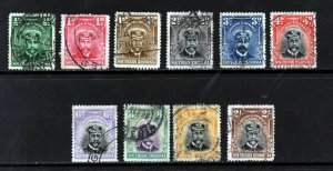 SOUTHERN RHODESIA King George V 1924 Admirals Issue Part Set SG 1 to SG 12 VFU
