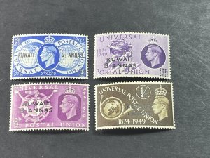 KUWAIT # 89-92-MINT NEVER/HINGED---COMPLETE SET---1949