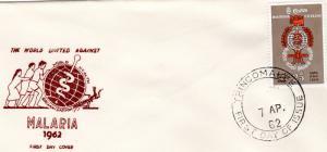 Ceylon 1962 MALARIA-MOSQUITO-WHO Set (1) F.D.C.