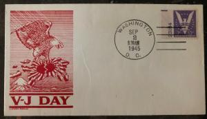 1945 Washington DC USA Patriotic FDC Cover Victory Day Japan VJ Anderson Red