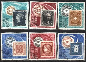 Chad. 1971. 342-47. Stamps on stamps. USED.