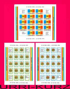 MOLDOVA 1991 Flag Coat of Arms First Stamps of Sovereign Moldova 3ms Sc1-3 Mi1-3
