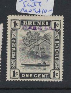 Brunei Jap Oc SG J4 MOG (5doj)
