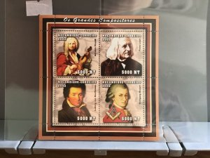 Mozambique 2002 Composers inc Frank Liszt mint never hinged stamps sheet R26083