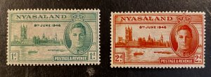 Nyasaland Scott 82-83 Peace Issue-Mint