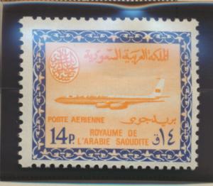 Saudi Arabia Stamp Scott #C46, Mint Never Hinged - Free U.S. Shipping, Free W...