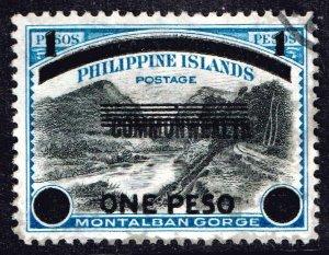 Philippines Stamp  #N7  1942-43 OCCUPATION  1P ON 4P BLUE BLACK USED $175