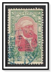 Ethiopia #91 Menelik Used