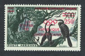 Central African Rep. Anhinga Birds Airmail overprinted 'Olympic Games 1960'