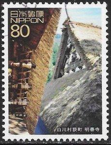 Japan 2822d Used - World Heritage - Myozenji Temple, Shirakawa-Go: