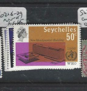 SEYCHELLES  (P3005B)  QEII   SG 218-229   MNH