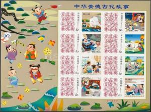 PRC stamp Private Issue:Tale-Free Tickets 2005 MNH Mi A 3701 WS222038