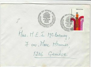Geneva United Nations 1972  stamps cover ref 21665