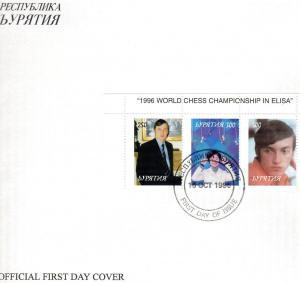 Chess World Champ.Elisa 96 Karpov-Chinese Singer Strip FDC