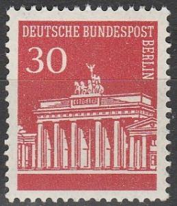 Germany #9N253 MNH F-VF (V1004)
