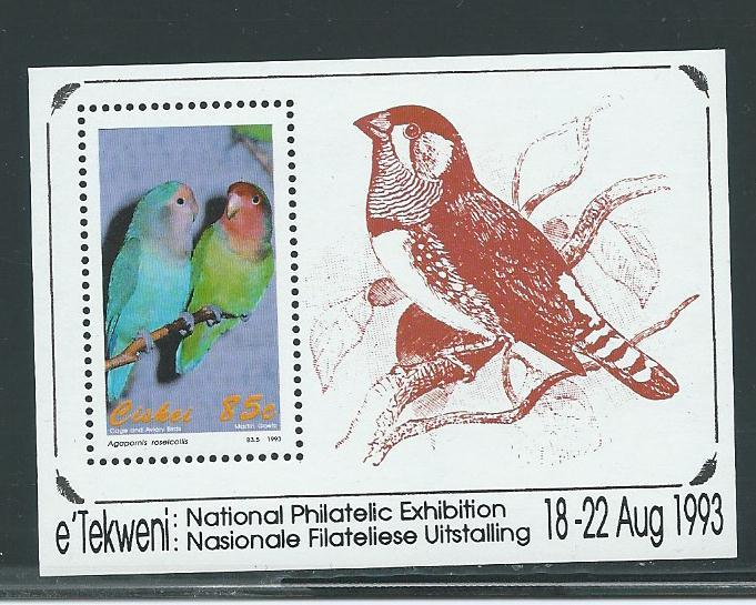 South Africa Ciskei 209 NOTE 1993 Birds s.s. MNH